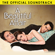After All - Martin Nievera & Vina Morales
