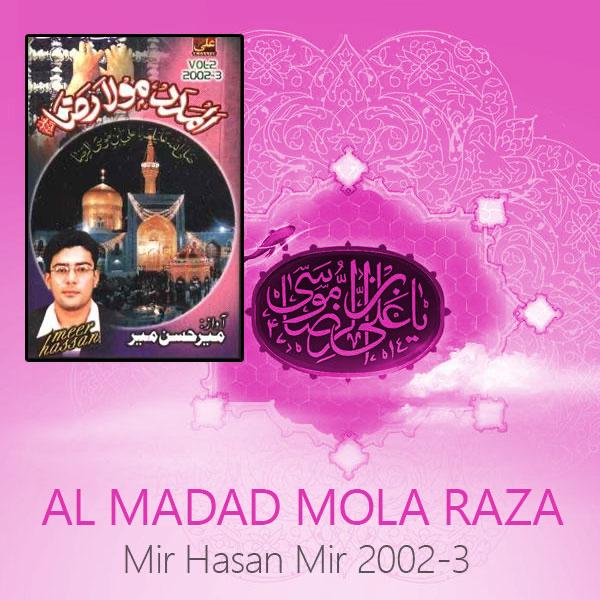 Al Madad Mola Raza by Mir Hasan Mir