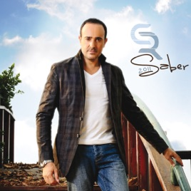 album saber rebai 2012 gratuit