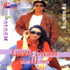 Lovers Dream 3
