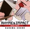 RHYME & IMPACT 2004-2007 ジャケット写真
