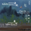 Carolyn Kuan, New Zealand Symphony Orchestra & Jie Chen - The Yellow River Piano Concerto - The Butterfly Lovers Piano Concerto artwork