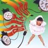 BEAT POP/KOIZUMI KYOKO SUPER SESSION ジャケット写真