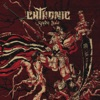 Buy Seediq Bale by Chthonic on iTunes (Metal)