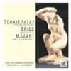 Tchaikovsky Serenade for Strings Grieg Holberg Suite Mozart Eine kleine nachtmusik