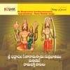 Sri Bhadrachala Seetharamaswamy Suprabhatham Rama Bhakthi Songs