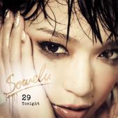 Happy Birthday Sowelu - Sowelu