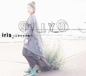 Iris - Shiawaseno Hako - Single