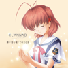 """Clannad After Story"" OP&ED, Toki O Kizamu Uta / Torch - EP - VisualArt's / Key Sounds Label"