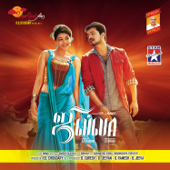 Jilla (Original Music Picture Soundtrack)-D. Imman