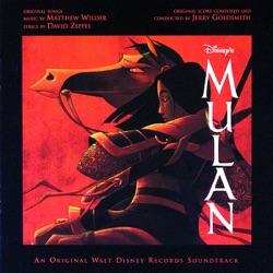 Mulan (An Original Walt Disney Records Soundtrack) - Various Artists Album Cover