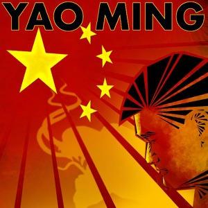 Yao Ming (feat. Wayne & 2 Chainz) - Single Mp3 Download