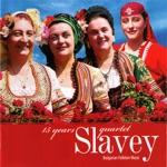 Quartet Slavey - Devoiko Mari Hubava (Bulgarian Folklore Song)