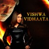Vishwa Vidhaata (Original Motion Picture Soundtrack)