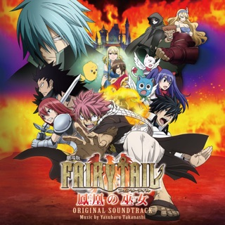 fairy tail emotional music free download