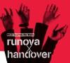 Runova × Handover ジャケット写真