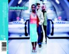 World Looking In - EP, Morcheeba