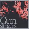 Gunslingers~LIVE BEST~ ジャケット写真