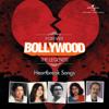 Hariharan & Kavita Krishnamurthy - Tu Hi Re (Bombay Soundtrack Version) artwork