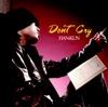 Don't Cry - EP ジャケット写真
