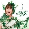 SWEET☆CANDY - Single ジャケット写真
