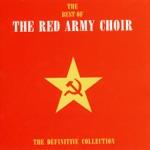 The Red Army Choir - Kalinka