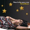 When I wish upon a star - EP ジャケット写真