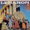 Lebanon The Baalbek Folk Festival