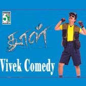 Vivek Comedy