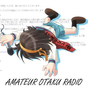 Amateur Otaku Radio