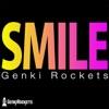 Smile - Single ジャケット写真