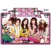 Pretty Girl - EP ジャケット写真