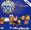 Best of Persian Music 70's, Vol. 9