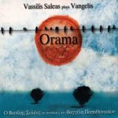 Vassilis Saleas - Rachel's Song