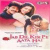 Jab Dil Kisi Pe Aata Hai Original Motion Picture Soundtrack