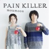 PAIN KILLER ジャケット写真