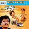 Nalla Thambi (Original Motion Picture Soundtrack)