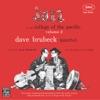 Crazy Rhythm  - The Dave Brubeck Quartet