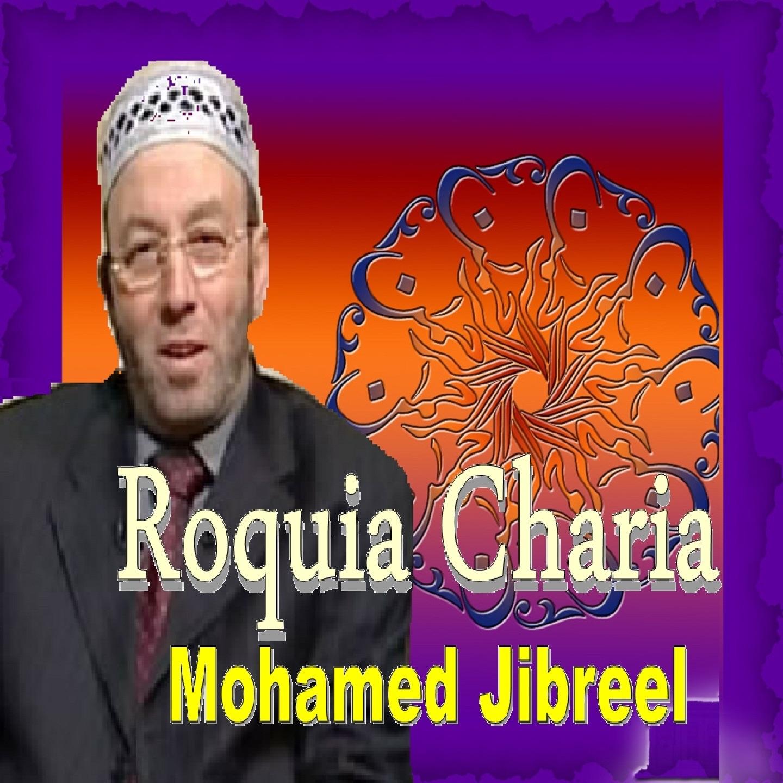 Roquia Charia (Quran) - EP