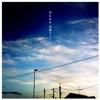 空になる - EP ジャケット写真