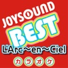 カラオケ JOYSOUND BEST L'Arc~en~Ciel (Originally Performed By L'Arc~en~Ciel) ジャケット写真