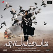 Vishwaroopam (Original Motion Picture Soundtrack)  EP-Shankar-Ehsaan-Loy