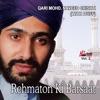 Rehmaton Ki Barsaat Vol 2 Islamic Naats
