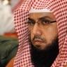 القارئ الشيخ خالد الجليل