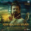 Kochadaiiyaan (Original Motion Picture Soundtrack)
