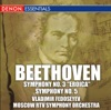 Beethoven Eroica and 5th Symphonies