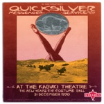 Quicksilver Messenger Service - Too Far
