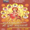 Maa Durga Amritvani Original Soundtrack