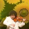 ひまわり〜アコースティックver〜 - Single ジャケット写真