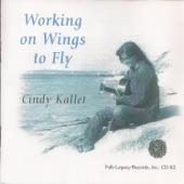 Cindy Kallet - Nantucket Sound